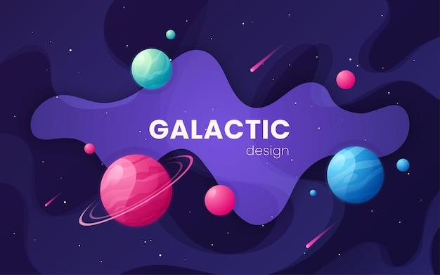 Illustration de l'espace futuriste de galaxie de dessin animé