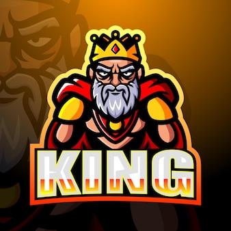 Illustration d'esport de mascotte de roi