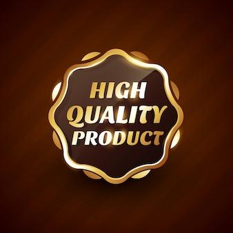 Illustration d'étiquette dorée de produit de haute qualité
