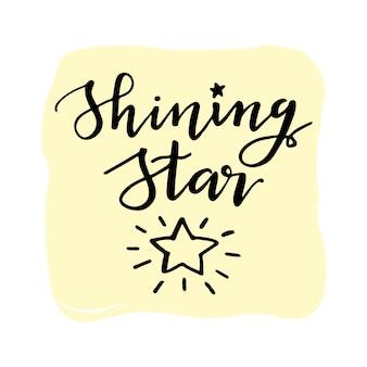 Illustration d'étoile brillante