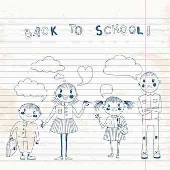 Illustration des étudiants de l'école
