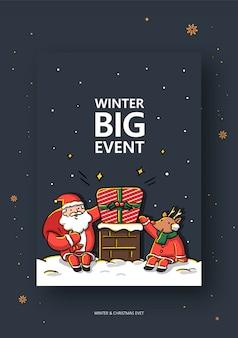 Illustration d'événement d'hiver et de noël