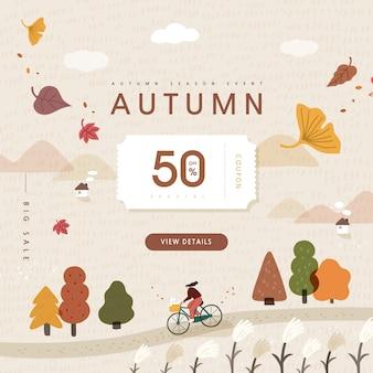 Illustration de l'événement shopping automne. bannière.