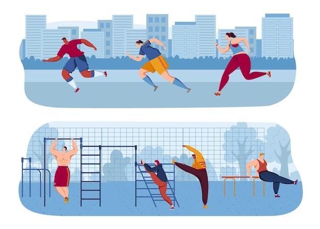 Illustration d'exercices d'entraînement de rue.