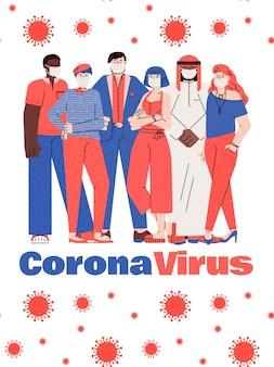 Illustration de la façon de se protéger d'une dangereuse infection à coronavirus.
