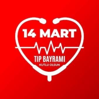Illustration de fête médicale heureuse dégradé avec stéthoscope en forme de coeur