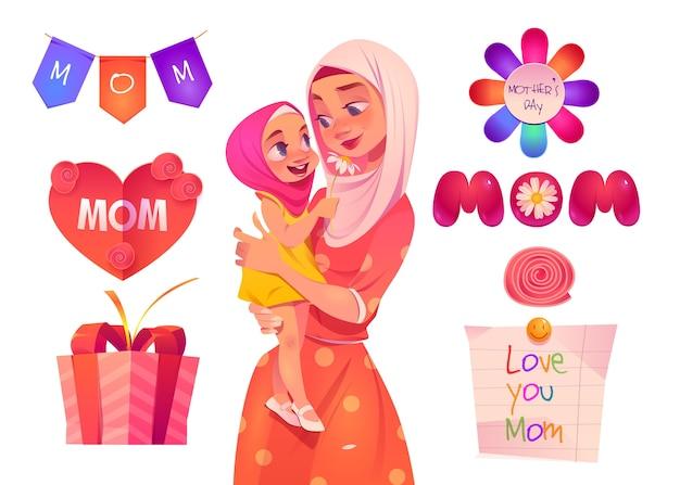 Illustration de la fête des mères plat