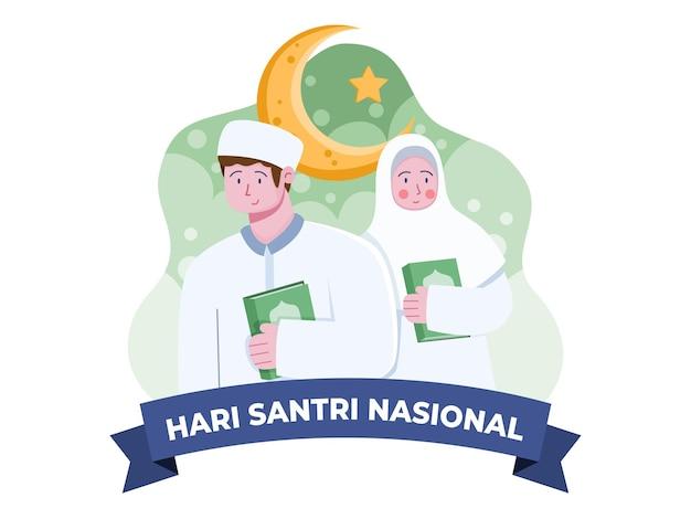 Illustration de la fête nationale du santri en indonésie avec une personne musulmane apporte alquran