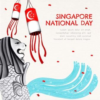 Illustration de la fête nationale de singapour aquarelle peinte à la main