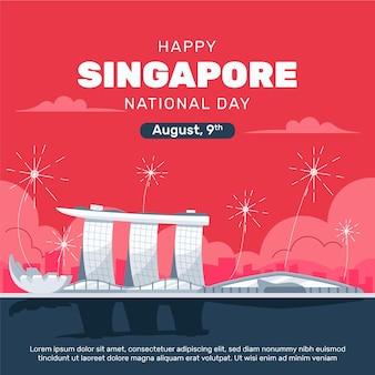 Illustration de la fête nationale de singapour plat