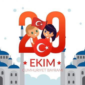 Illustration de la fête nationale turque