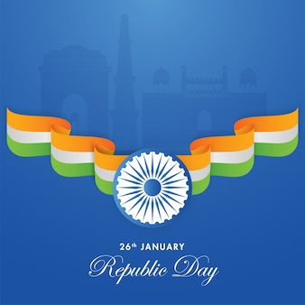 Illustration de la fête de la république indienne