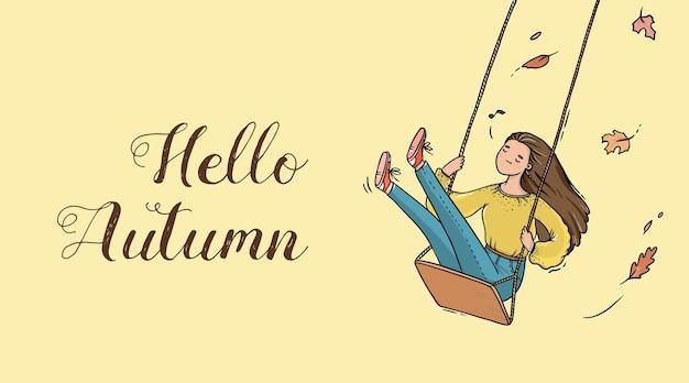 Illustration fille sur la balançoire bonjour automne