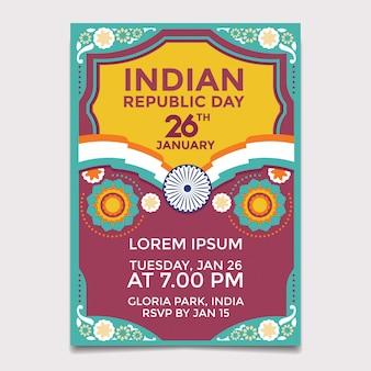 Illustration de fleur avec roue ashoka, beau fond de couleur du drapeau national indien pour la fête de la république indienne