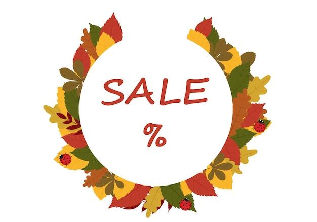 Illustration de flyer de vecteur avec feuillage d'automne et vente de texte