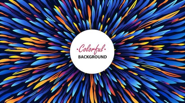 Illustration de fond abstrait du faisceau lumineux zoom avec coloré