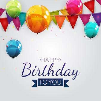 Illustration de fond de bannière de ballons joyeux anniversaire couleur brillant