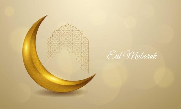 Illustration de fond de carte de voeux islamique eid mubarok