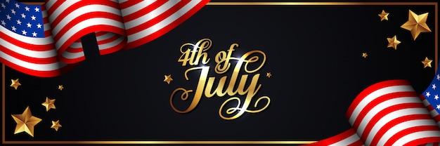 Illustration de fond du 4 juillet
