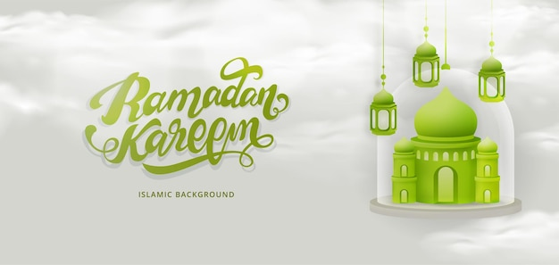 Illustration de fond du ramadan kareem
