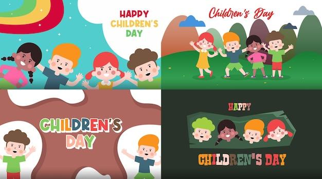 Illustration de fond de fête des enfants heureux