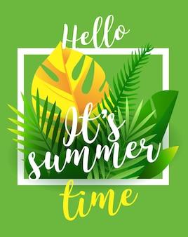 Illustration De Fond De L'heure D'été. Son Affiche De Modèle De Voyage D'été, Illustration. Vecteur Premium