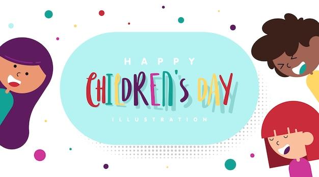 Illustration de fond de la journée des enfants heureux