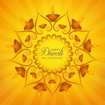 Illustration de fond joyeux diwali diya huile lampe festival