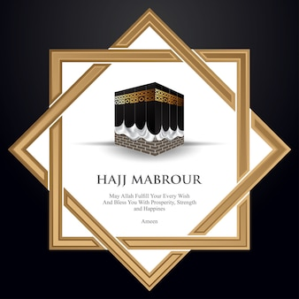 Illustration de fond de pèlerinage islamique hajj
