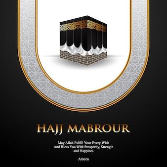 Illustration de fond de pèlerinage islamique hajj