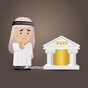 Illustration de gens d & # 39; affaires arabes