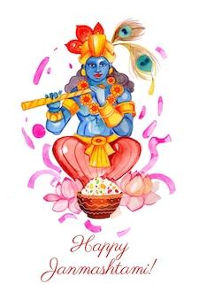 Illustration de gopalkala aquarelle peinte à la main