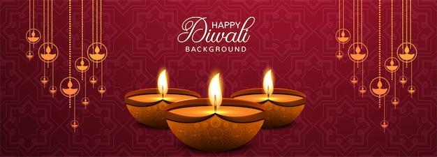 Illustration de la gravure de diya sur la bannière de happy diwali
