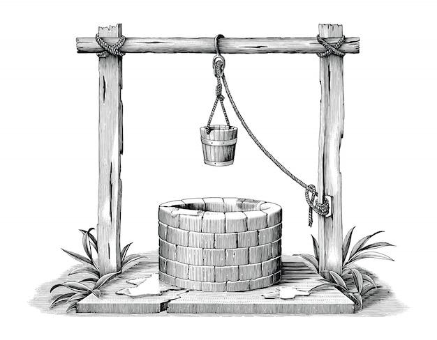 Illustration de gravure vintage d'étang clipart noir et blanc isolé