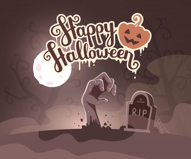 Illustration d'halloween d'une main de zombie dans un cimetière