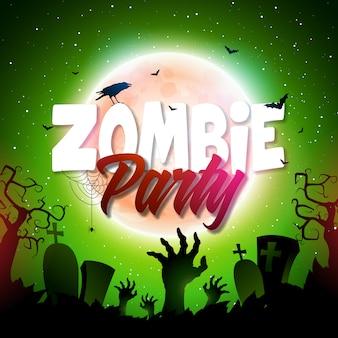 Illustration de halloween zombie party avec cimetière et lune