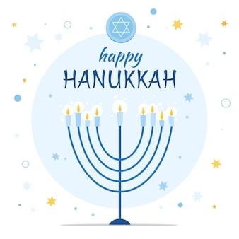 Illustration de hanukkah plat dessiné à la main