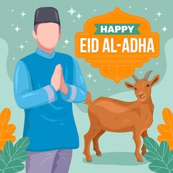 Illustration de hari raya haji dessiné à la main