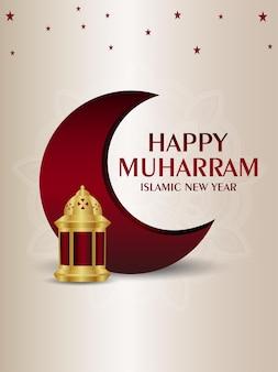 Illustration heureuse de muharram avec la lune