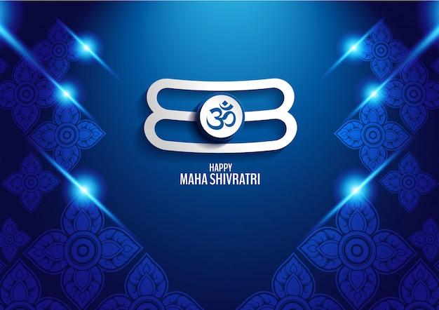 Illustration, heureux, maha shivratri, de, inde, pour, traditionnel, hindou, festival, fond