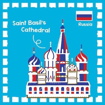 Illustration historique de la cathédrale saint-basile de la russie avec un joli design de timbre