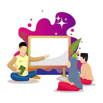 Illustration d'un homme et d'une femme étudiant et lisant le saint coran dans leur activité quotidienne