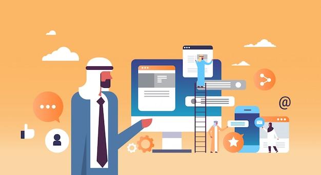 Illustration avec des hommes d'affaires arabes