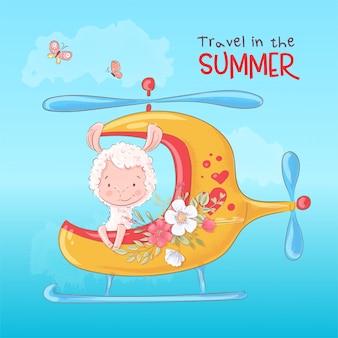 Illustration d'une impression pour la chambre des enfants qui habille un lama mignon en hélicoptère avec des fleurs.
