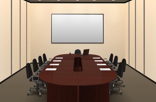 Illustration de l'intérieur de la salle de conférence