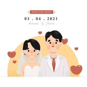 Illustration d'invitation de mariage