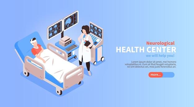 Illustration isométrique de la page d'accueil du centre de santé médial neurologique