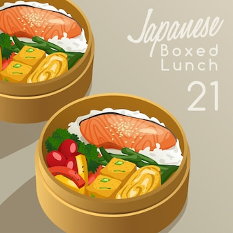 Illustration de jeu de déjeuner en boîte japonaise