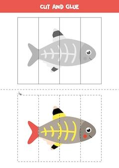 Illustration de jeu de grammaire anglaise pour les enfants d'âge préscolaire