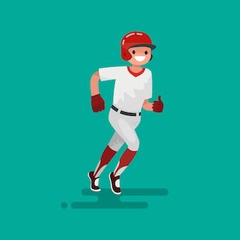 Illustration de joueur de coureur de baseball